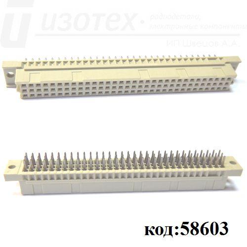 DIN 41612 96 pin (м) конт. 5,0 мм, 3 ряда (AMP)