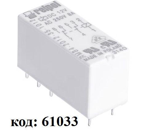 Реле-2C,  12VDC,  8A  (RM84-2012-35-1012)