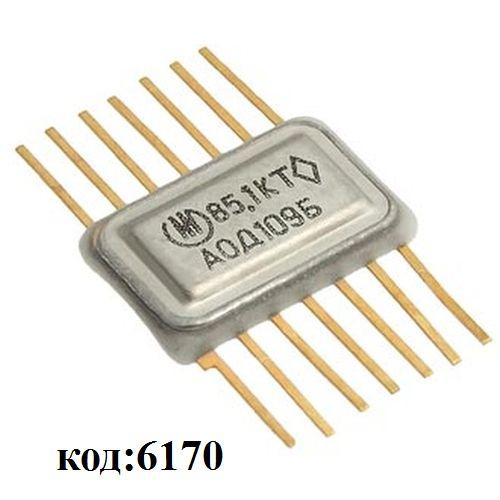 Оптрон - АОД109Б зол.
