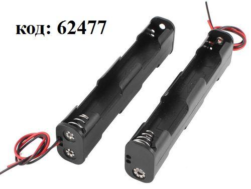 "Корпус для 4-x батареек (2х2) типа ""AA"" (BH-342A/BH-606) вертик. с выводами"