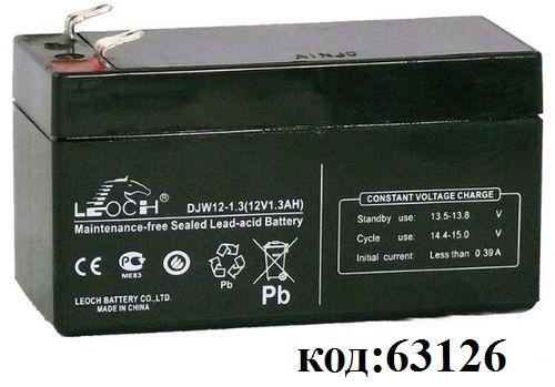 Аккумулятор DJW 12-1,3 (12V-  1,3Ah)