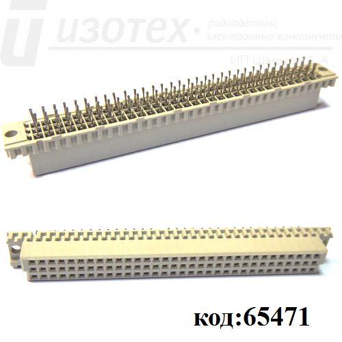 DIN 41612 96 pin (м) конт. 3,7 мм, 3 ряда (216086-4), шаг 2,54 мм
