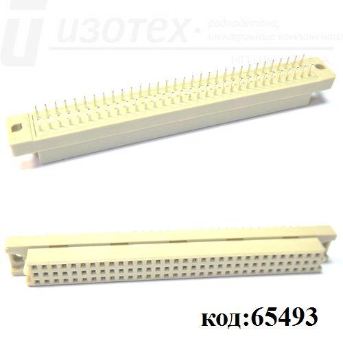DIN 41612 64 pin (м) конт. 4,0 мм 3 ряда (AC) (DIN 3х32 64F) (D32-64F1D-L), шаг 2,54 мм