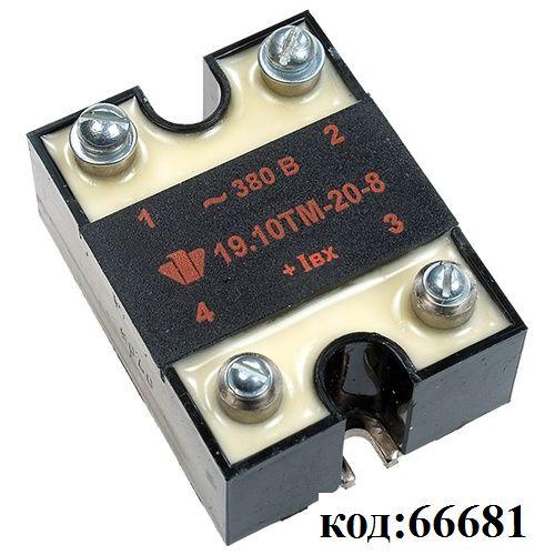 Оптореле: 5П19.10ТМ1-20-8-В4