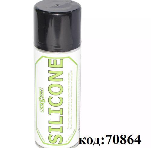 ХИМИЯ SILICONE (200 ml) Raychman