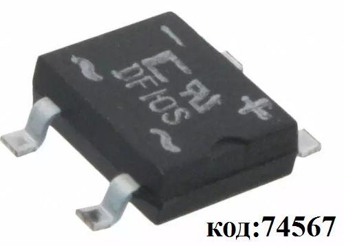 DF10S  диодный мост ( 1,0A, 1000V) SMD