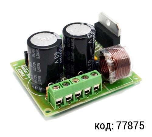 Конструктор BM2042 -Усилитель НЧ 140 Вт, моно (TDA7293)