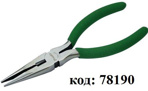 Длинногубцы 1PK-702 (9PK-702) (115/26 мм) (ProsKit)