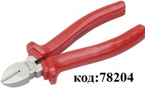 Бокорезы 1PK-067AS (165/30 мм) (1000V) (ProsKit)