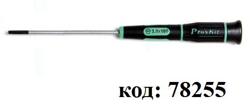 Отвертка плоская (3,0х100) 1PK-081-S7 (SD-081-S7)