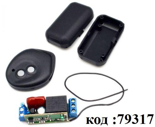 KIT-MK333