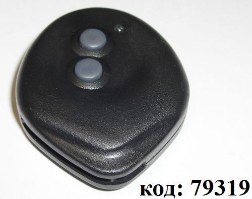 KIT-MK336