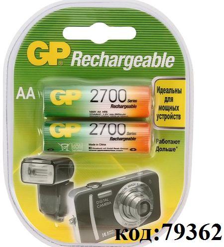 Аккумулятор GP-AA (270AAHC)