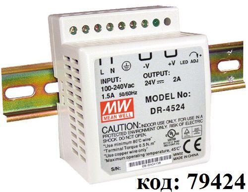 AC/DC ~220V->24V-  2,0A на DIN-рейку (DR-4524)