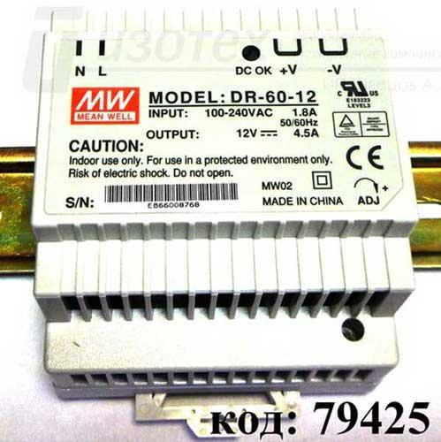 AC/DC ~220V->12V-  4,5A на DIN-рейку (DR-60-12)