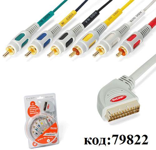"""Шнур """"DeLink"""" 6 RCA - SCART, """"Grey"""", пластик, 2.0 м (S6R020P)"""