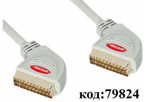 """Шнур """"DeLink"""" SCART - SCART, """"Grey"""", пластик, 3.0 м (S21030P)"""