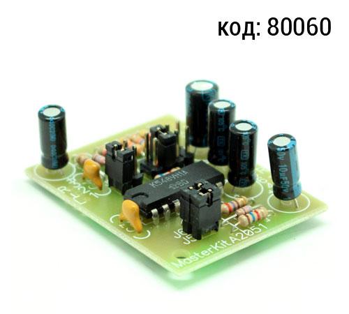 Конструктор BM2051 -Микрофонный усилитель (стерео, К548УН1А)