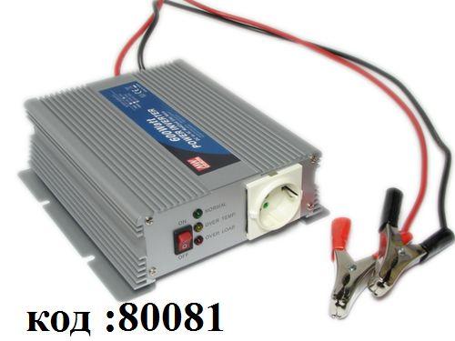 DC/AC инвертор:24V->220V  600W  (A302-600-F3)