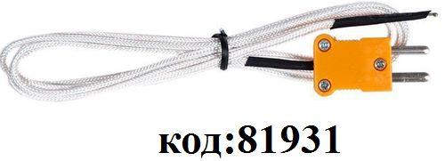 Термопара ETP-01 (K-тип, -50…+250гр., капля)