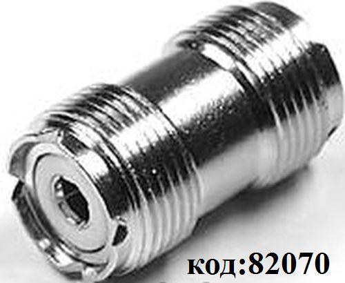 Переходник UHF (м) - UHF (м) (UHF-I) (UHF-7517) (GU-612)