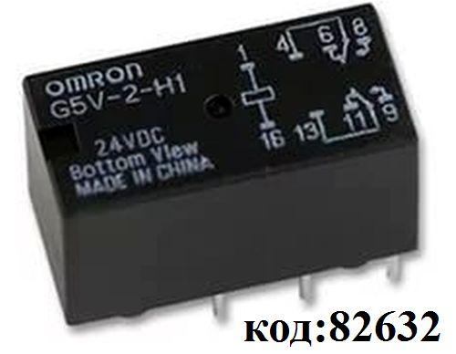 Реле-2C,  24VDC,  0,5A  (G5V2H124DC)