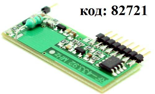 KIT-MK324/приемник