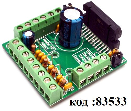 KIT-BM2043