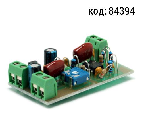 Конструктор BM2115 -Активный фильтр НЧ для сабвуфера