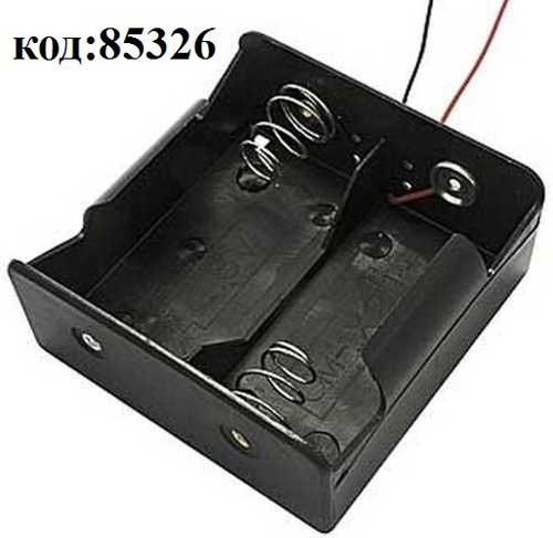"Корпус для 2-х батареек типа ""D"" (BH121-1A/BH-610) с выводами"