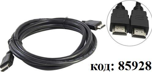 Кабель HDMI 19 (п) -19 (п),  3 м (9821-3M)