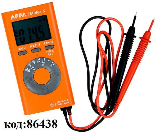 Мультиметр APPA iMeter3