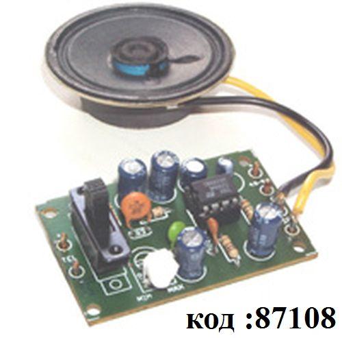 KIT-NF228