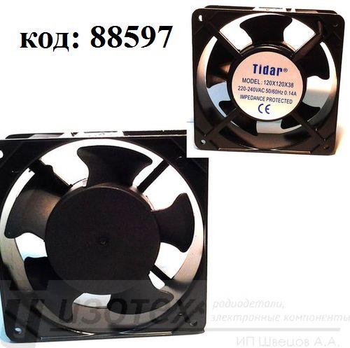 Вентилятор 120х120х38, 220В, RQA-12038HST