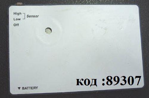 KIT-MK342