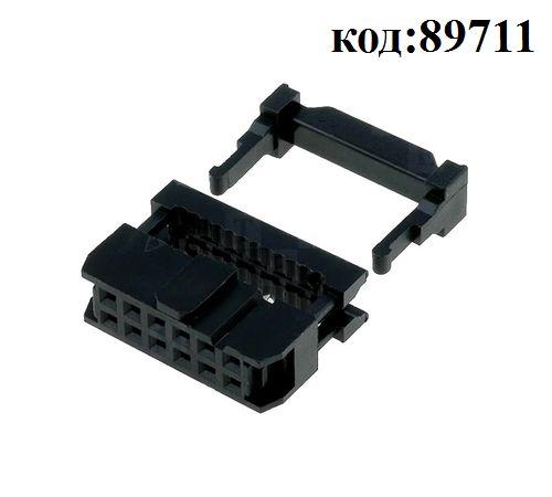 Разъем на плоский кабель 2х 6 (м) (IDC-12)