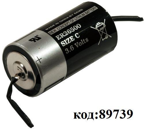 Литиевая батарея EEMB 3,6V - C (ER26500-FT)