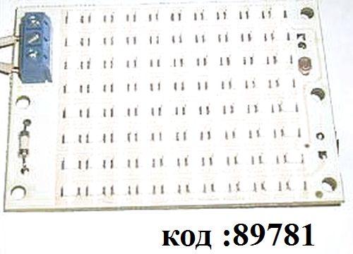 KIT-BM6221