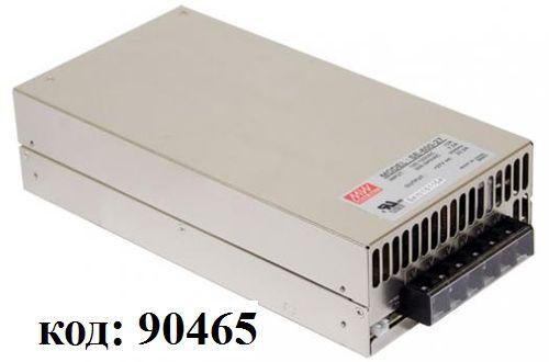 AC/DC ~220V->24V- 25,0A в кожухе (SE-600-24)