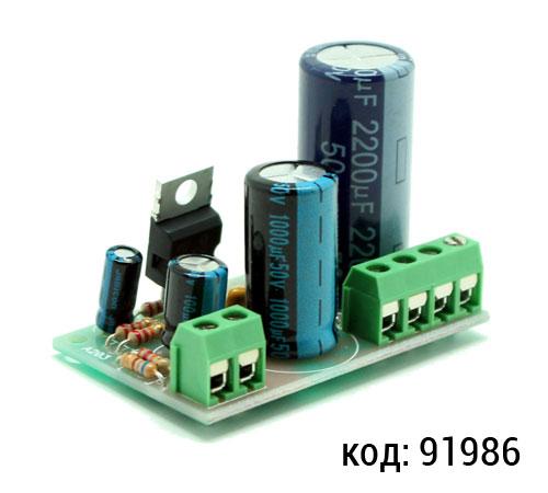 Конструктор BM2036 -Усилитель НЧ 32 Вт, моно (TDA2050)