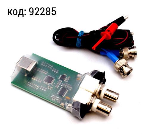 Конструктор BM8020 -USB осциллограф