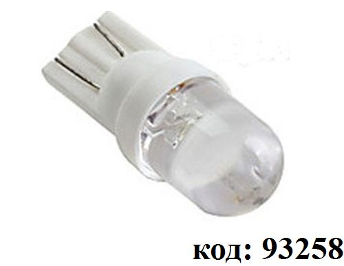 ARL-T10 White 10mm 12В