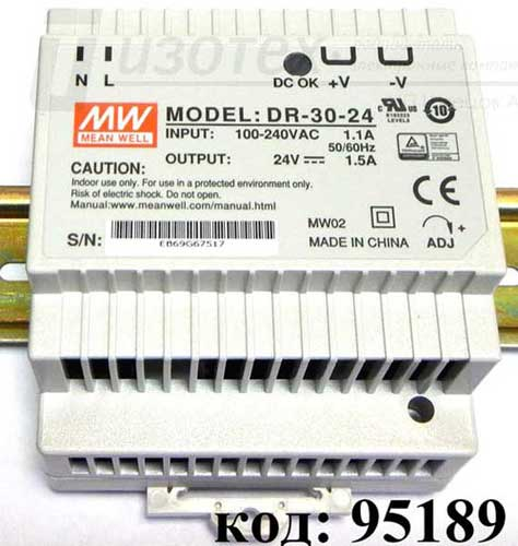 AC/DC ~220V->24V-  1,5A на DIN-рейку (DR-30-24)