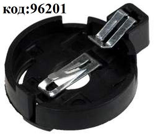 Держатель гориз. для литиевой бат-ки 2032 (BH810)