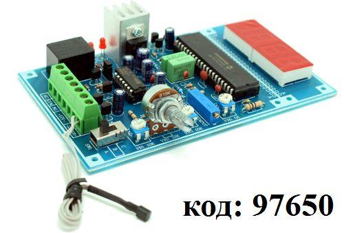 KIT-BM707F