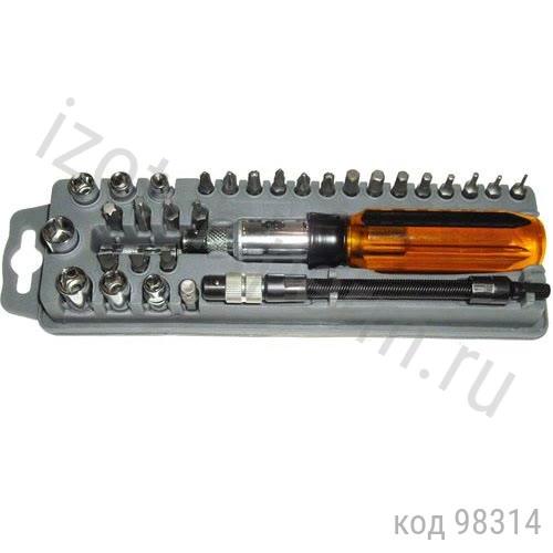Набор отвертка и набор сменных наконечников 8PK-204A