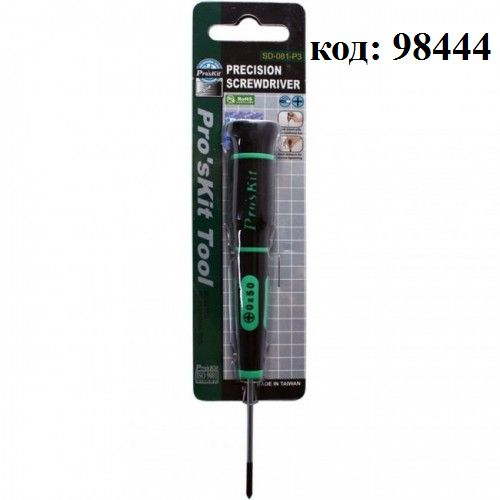 Отвертка крестовая (№0х50) 1PK-081-P3 (SD-081-P3)