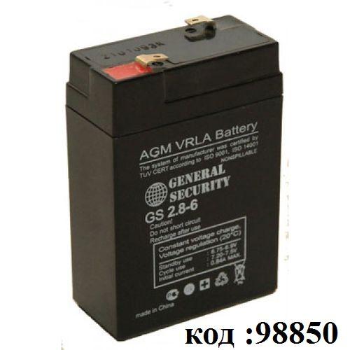 Аккумулятор GS 2,8-6  (6V- 2,8Ah)