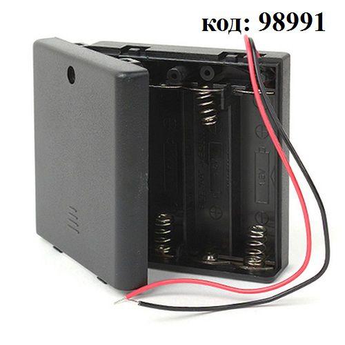 """Корпус для 4-х батареек типа """"AA"""" (BH-341) зактырый,с выводами"""