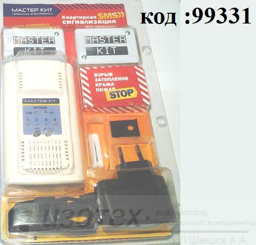 KIT-MT9000